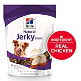Hill's Science Diet Chicken Jerky Strips Dog Treats, 7.1 oz bag