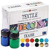 Pintura textil acrlica de alta calidad  a elegir: 12 colores cada 20 ml - colores de tela lavables - Nevskaya Palitra (juego de 12)