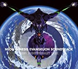 【Amazon.co.jp限定】NEON GENESIS EVANGELION SOUNDTRACK 25th ANNIVERSARY BOX(A4クリアファイル+デカジャケット付き)