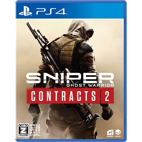 Sniper Ghost Warrior Contracts 2 - PS4(【初回特典】ゲーム内武器(3種)+武器スキンアイテム(2種) プロダ...