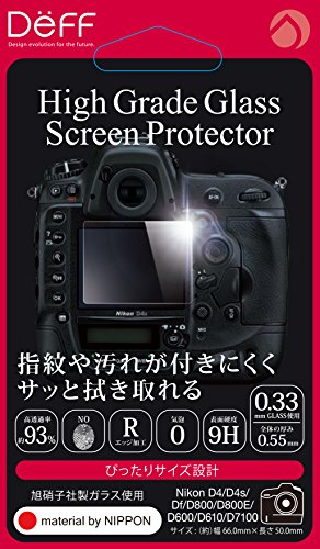 Deff High Grade Glass Screen Protector for Nikon D4S DPG-NID4S