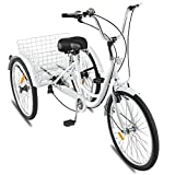 Adult Tricycle 7 Speed, Adult Trikes 24 inch 3 Wheel Bikes with Carbon Steel Frame | Folding Tricycle with Large Bike Basket | Folding Trike | for Women Men,White【US Stock】