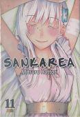 Sankarea volume 11