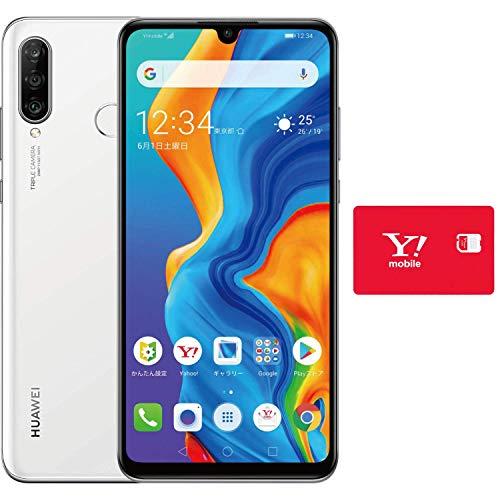 【ワイモバイル】Y!mobile HUAWEI P30 lite パールホワイト Y!mobile(ワイモバイル / 6.15インチ / 64GB / RAM4GB / 3,340mAh) HWWEC3 ※回線契約後発送