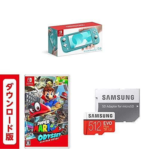 Nintendo Switch Lite ターコイズ + スーパーマリオ オデッセイ|オンラインコード版 + 【Amazon.co.jp 限定...