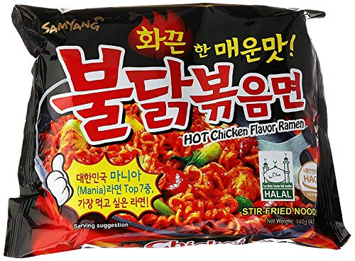 Samyang Ramen/ Spicy Chicken Roasted Noodles