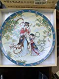 Bradford Exchange Lady Silkworm Legends of The West Lake Plate CP2315