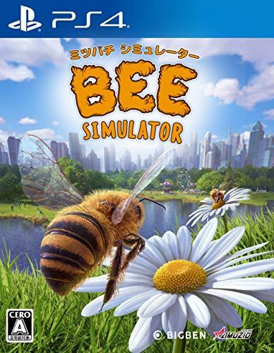 ミツバチ シミュレーター【早期購入特典】はちさんストラップ 付 - PS4