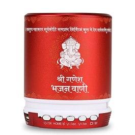 Shemaroo Ganesh Bhajan Vaani Speaker – Specially Curated Famous Ganesha Aarti, Bhajan, Jaap, Mantra with Bluetooth.