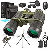 12X50 Full Size Binoculars for Adults with Photography Kit Tripod & Smartphone Adapter Bluetooth Shutter Carrying Bag & Strap Bright Lens, Easy Focus for Camping,Travel,Stargazing,Bird Watching