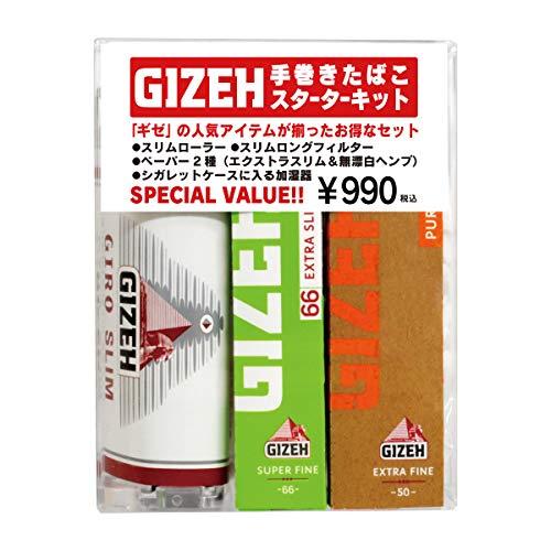 GIZEH(ギゼ) 手巻きたばこ スターターキット 72005000