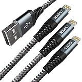 iPhone 充電 ケーブル 2M 3本セット 高耐久 あいふぉん コード USB Lightning ケーブル Apple ……
