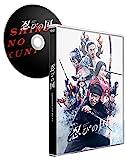 「忍びの国」通常版 [DVD]