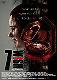 7WISH セブン・ウィッシュ [DVD]