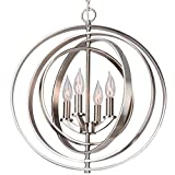 Kira Home Orbits 18' 4-Light Modern Sphere/Orb Chandelier, Brushed Nickel Finish