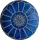 Pouf marocain en cuir naturel fabriqué à la main. Vide Garnissage non inclus....