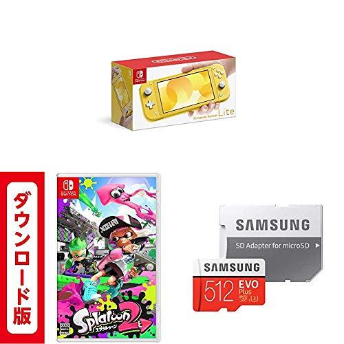 Nintendo Switch Lite イエロー + Splatoon2 (スプラトゥーン2)|オンラインコード版 + 【Amazon.co.jp 限定...