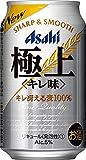 【新ジャンル/第3のビール】アサヒ 極上<キレ味> [ ビール 350ml×24本 ]