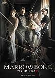 マローボーン家の掟 [DVD]