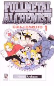 Fullmetal alchemist guia completo - volume 1