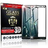 明誠 Xperia XZ2 Compact SO-05K 強化ガラス保護フィルム Xperia XZ2 Compact 3D全面保護ガラ……