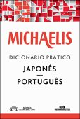 Michaelis. Diccionario práctico japonés-portugués