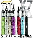 電子タバコ リキッド式 KAMRY社製 vape x7 ベイプ ego ice Kamry (ブラック)
