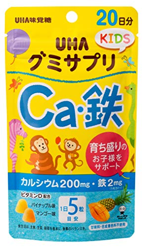 UHAグミサプリキッズ カルシウム・鉄 パイナップル・マンゴー味アソート スタンドパウチ 20日分100粒