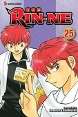 Rin-ne volume 25