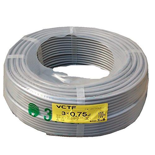 富士電線 ビニルキャブタイヤ丸型コード VCTF0.75sq×3C 100m巻(画像は、代表例になります。)