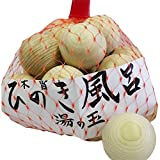 清清しい香り 天然木曽ひのき製 【 檜 湯だま 20個入】 日本製 池田木材