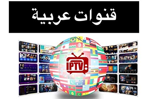 Arabic TV Box HD 4K, 8000+ Channels Including Arabic and International Channels No Monthly Feel