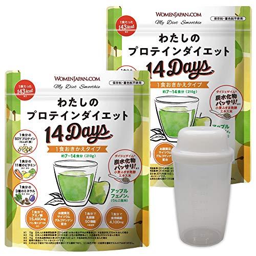 わたしのプロテインダイエット 14Days 28食分 210g×2袋 シェイカー付 りんご風味 1食おきかえダイエットシ...