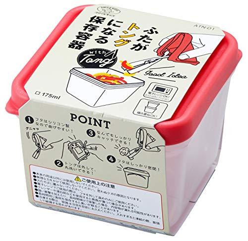 旭電機化成 スマイルキッズ ふたがトングになる保存容器 サーモンピンク 175ml (日本製) ATN-01SP