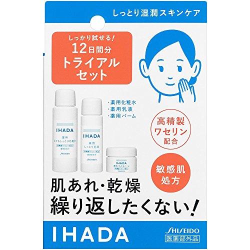 イハダ 薬用スキンケアトライアルセット 化粧水(とてもしっとり)25ml 乳液15ml バーム5g 約12日分