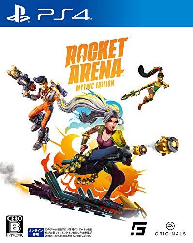 ロケットアリーナ ミシックエディション - PS4