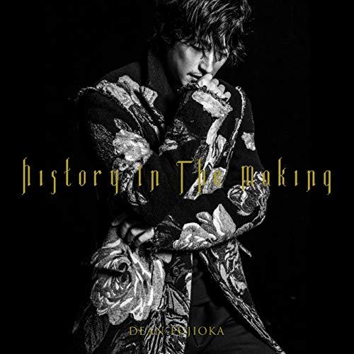 【早期購入特典あり】History In The Making 初回限定盤A History Edition(CD+DVD)(撮り下ろしオリジナルB3...