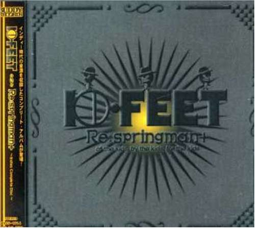 Re:springman+~Indies Complete Disc