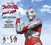 ウルトラマン80/アンドロメロス MUSIC COLLECTION