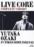 LIVE CORE 完全版 ~ YUTAKA OZAKI IN TOKYO DOME 1988・9・12 (Blu-ray)