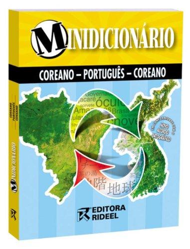 Minidicionario escolar - coreano-portugues-coreano