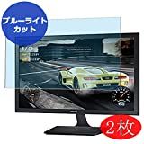 【2 Pack】 Synvy Anti Blue Light Screen Protector for Samsung LS27E330H / LS27E330HZX/ZA 27' Display Monitor Anti Glare Screen Film Protective Protectors [Not Tempered Glass]
