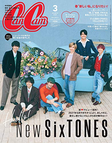 CanCam2021年 03 月号【特別版】表紙:SixTONES <グラビア10P>SixTONES