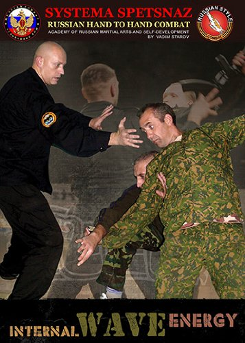 Hand-to-Hand Combat DVDs - 20 Self-Defense Training DVDs of Russian Martial Arts Systema Combat, Martial Art Instructional Videos 9