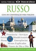 Russian. Conversation Guide