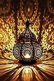 Petite Lanterne marocaine en métal Ziva 30cm noir | Photophore marocain pour...