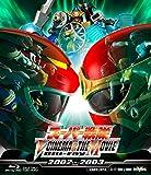 スーパー戦隊 V CINEMA&THE MOVIE Blu-ray 2002‐2003