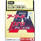 DUEL(デュエル) PEライン 0.1号 アーマード F+ Pro アジ・メバル150M 0.1号 ライトピンク アジ・メバル H4093