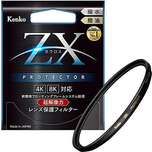 Kenko レンズフィルター ZX プロテクター 67mm レンズ保護用 撥水・撥油コーティング フローティングフレームシステム 日本製 267325