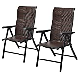 Tangkula 2 Piece Patio Rattan Folding Reclining Chair, Outdoor Wicker Portable Camping Chair with Widened Armrest, Foldable Chair with Adjustable High Backrest for Garden Balcony Outdoor & Indoor (2)